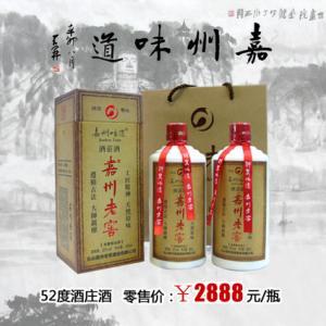 酒庄酒52