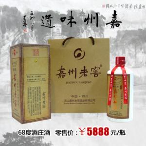 酒庄酒68